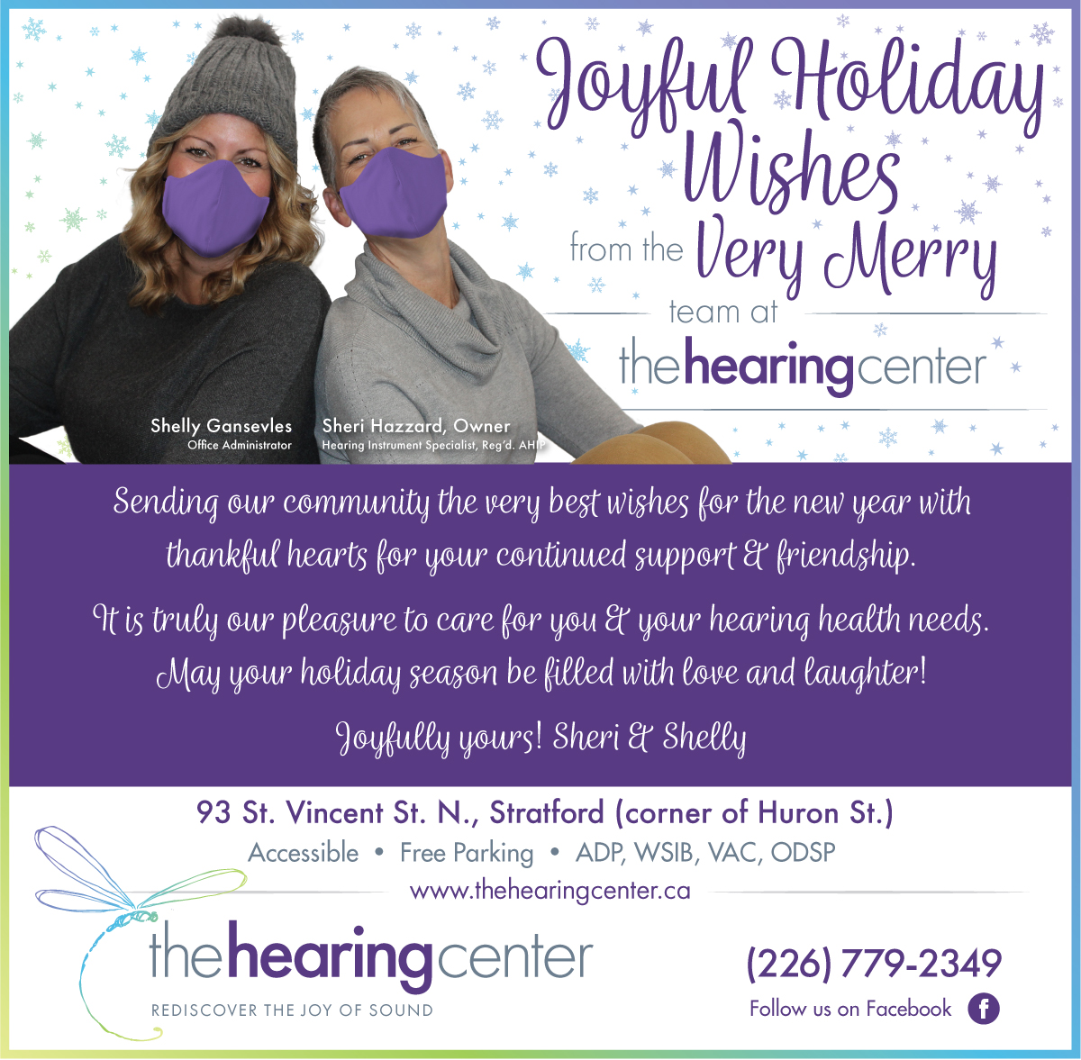 Holiday Wishes from The Hearing Center